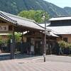 愛知県は北設楽郡の日帰り温泉「とうえい温泉花まつりの湯」でのんびり過ごす