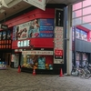 Asobi Douraku一番街店の訪問記