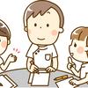 【#ノンプロ研】初めて勉強会に参加してみたお話。