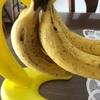 3/30 今月もあと1日 バナナです