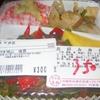 「デリカ魚鉄」(JA マーケット)の「お好み弁当(チンジャオロース)」 430−130円