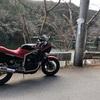 GSX-R プチツーリング 鎌北湖〜グリーンライン