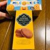 輸入菓子:神戸物産:エンジェルバイツピーナッツバター/ピーナッツサブレ/スパイスジンジャービスケット/ミルククッキー