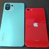 「iPhone SE」との併用で実感する「Xiaomi Mi 11 Lite 5G」の素晴らしさ