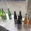 梅酒100種類の飲み比べ祭り