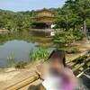 娘と1日京都観光 娘の記憶に残る場所へ