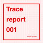webデザイントレースのレポートをすべて公開します