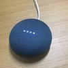 Google Home MiniとIFTTTを使ってツイートしてみた