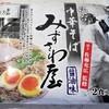 2019-03-02の昼食