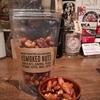 やめられないとまらない☆新感覚の【燻製ナッツ】『SMOKED NUTS』