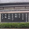 仏光寺Aug'15