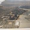 東京から道後温泉 JAL 4フライトぶらり旅