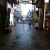 GODZILLA -怪獣惑星-、京都にて、アニーホールバー
