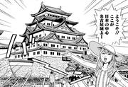 名古屋は日本の中心…!? 名門チームの巨大スタジアムと圧巻スタグルが醸し出す「格の違い」とは…?【能田達規『ぺろり!スタグル旅』第11回:VS.名古屋】