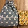 今から始める乙女の手習い(4回目)袋の作り方