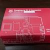 【RaspberryPi】Ubuntu20.04LTSをRaspberry Pi 4Bにいれたら異次元スピードだった