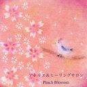 【埼玉】シータヒーリングとパステル和みアート教室 Peach Blossom〜ピーチブロッサム〜
