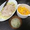 【夜】鶏ハム、パプリカツナサラダ、味噌汁/【昼】焼きそば