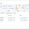 【プログラミング】サクラエディタでよく使う便利機能~Grep検索・置換/矩形選択/単語単位検索~