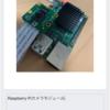 Monaca + NCMBでカメラメモアプリを作る【その1:仕様と画面の説明】