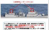 【最終見解】防衛省が韓国軍火器管制レーダー照射探知音公開と協議打ち切り