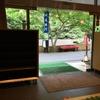 【子連れマタ旅】京都(4)幼児と川床料理&ホタル鑑賞が楽しめる!高雄観光ホテルの魅力