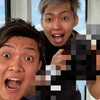 YouTuberに絶対必要なもの