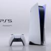 PS5の新情報で翳りが……こんな値段で本当に売れるのか?