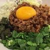 人気の絶品「台湾まぜそば」のお店がフードホールに♪食べ方も乗せてます! [麺や マルショウ] 阪急三番街店
