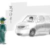 50代 就活後日談 W社のJ氏