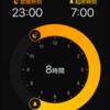 iPhone OS10の「ベッドタイム」で睡眠リズムを整える