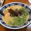 食レポ B級グルメ Shin Shin(ラーメン 小倉駅)