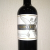 今日のワインはチリの「モンテス・リミテッド・セレクション」1000円~2000円で愉しむワイン選び⑤