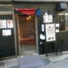 高崎おすすめラーメン。高崎街中の裏路地にたたずむお店。上州山賊麺 大大坊