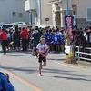 幸田町新春駅伝大会・町文化賞授賞式