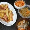 ジャーマンポテト?、きんぴらごぼう、人参豆、味噌汁
