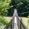 日本一の吊り橋探検☆13人の戦士たち