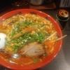 神田【鬼金棒】カラシビ味噌らー麺 ¥800+大盛 ¥100