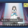 クレヨンしんちゃん 第958話 雑感 道玄坂wwwwww