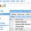 GメールのInbox(PC版)は使いたくない!