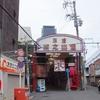 大阪めぐり(193)