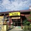 「もとぶ食堂」で「沖縄そば」と生ビール 250円(半額クーポン)+450円 (随時更新)