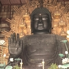東大寺、大仏様