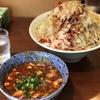 [ま]メガガンジャの祝日限定メニュー「メガ麻婆つけ麺」を全マシ大盛りで喰らう @kun_maa