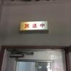 博多・長崎たびの記録5