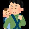 子育ては楽しいけれど大変な事も多いです。 #育児 #子育て #乳幼児