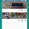 本日のおススメアプリ【CounTik】