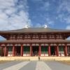 興福寺 中金堂1300年の時を越えてここに再び
