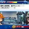 【イベント】サクスペ「十文字東高校レンタルサクセスチャレンジ⑤」