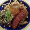 meatにmeet (吉本)